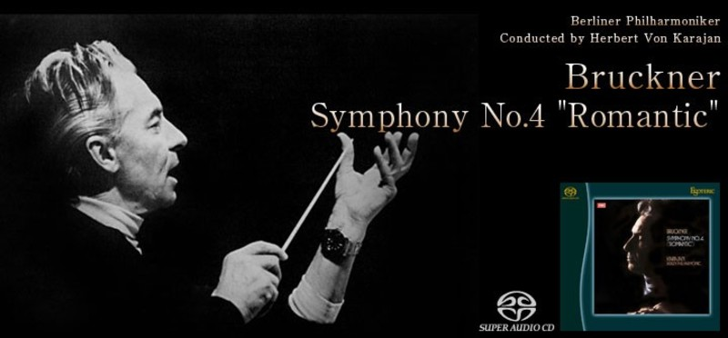 Диск CD/SACD Esoteric SACD. Anton Bruckner - Symphony No. 9 in D minor.